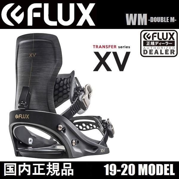 19-20 FLUX XV - 国内正規品 バインディング