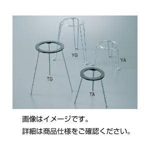 (まとめ)三脚台 YA 鋼線熔接〔×20セット〕