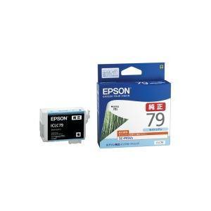 (業務用30セット) EPSON エプソン インクカートリッジ 純正 〔ICLC79〕 ライトシアン|wmstore