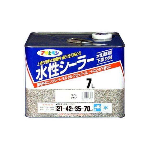 水性シーラー ライトレモン 7L〔代引不可〕