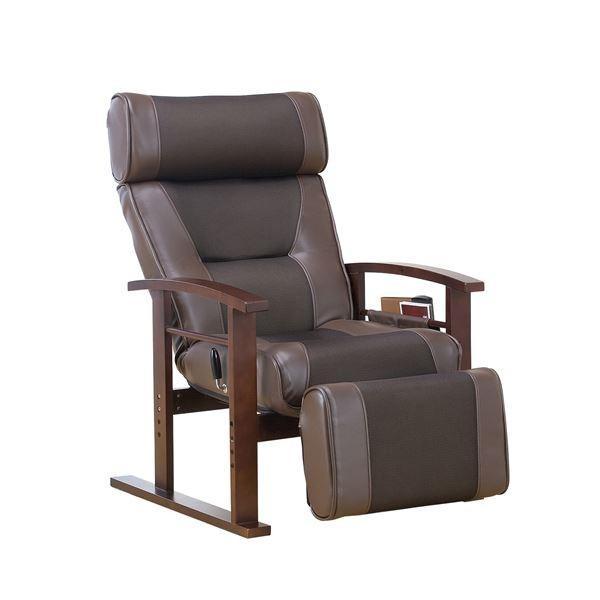 リクライニングチェア/高座椅子 〔ブラウン〕 肘付き ヘッド&フットレスト付き 座面・背面中央:メッシュ生地〔代引不可〕