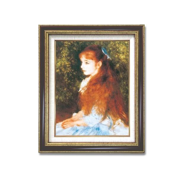 ダークブラウンアンティーク額 〔額装品〕世界の名画9573 F6 ルノワール「可愛いイレーネ」|wmstore