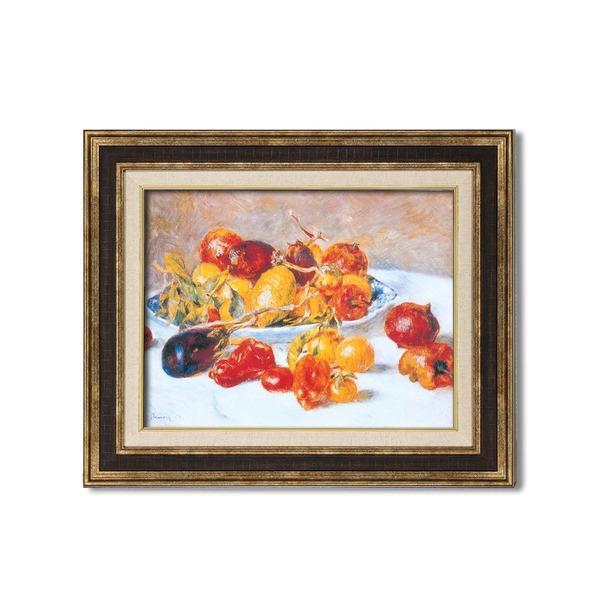 ダークブラウンアンティーク額 〔額装品〕世界の名画9573 F6 ルノワール「南仏の果実」|wmstore