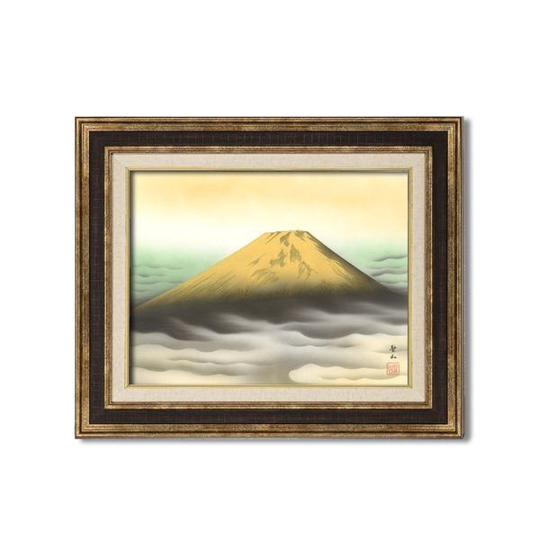 ダークブラウンアンティーク額 〔額装品〕世界の名画9573 F6 葛谷聖山「金富士」 wmstore