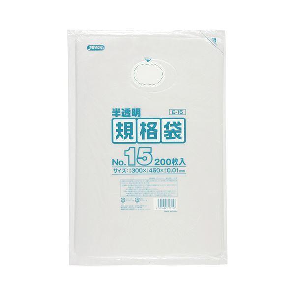(まとめ) ジャパックス HD規格袋 半透明 15号300×450×厚み0.01mm E-15 1パック(200枚) 〔×10セット〕