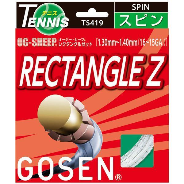 最高級のスーパー GOSEN(ゴーセン) オージー・シープ レクタングルゼット(20張入) TS419W20P, 輸入家具 マイセレクト fa73bc3e