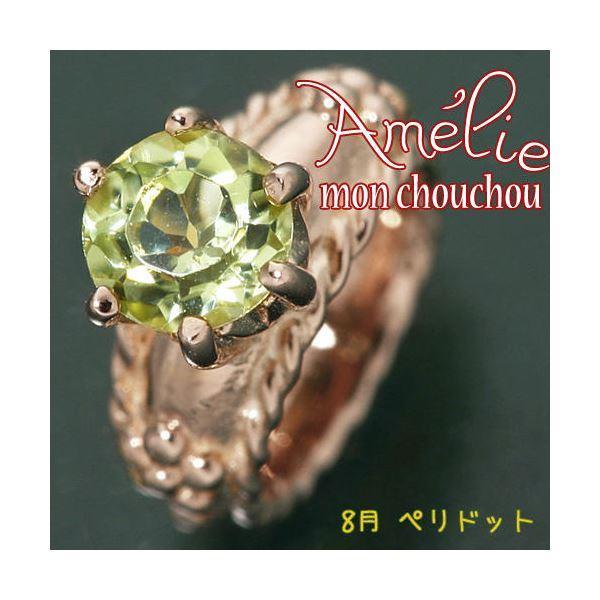 低価格 amelie mon chouchou Priere K18PG 誕生石ベビーリングネックレス (8月)ペリドット, 紫雲寺町 959bafc8