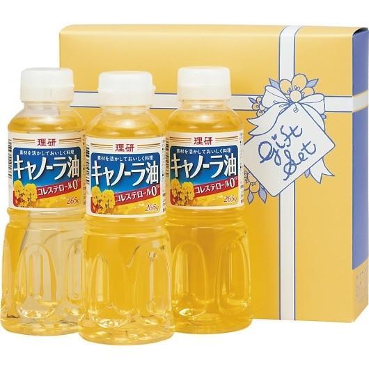 理研キャノーラ油セット ORK-900