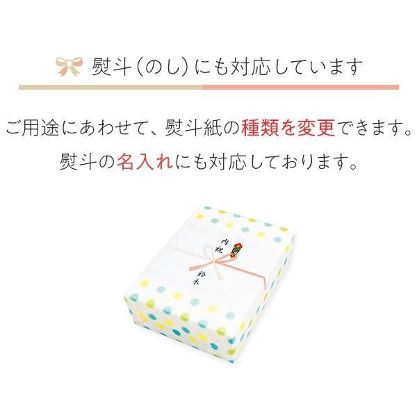 プレゼント ギフト 本高砂屋 エコルセ|wochigochi|12