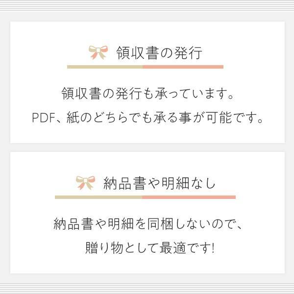 プレゼント ギフト 本高砂屋 エコルセ|wochigochi|13