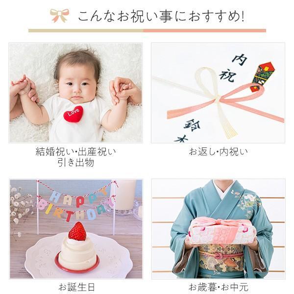 プレゼント ギフト アンナの家 キルティング クッキー詰合せ|wochigochi|03
