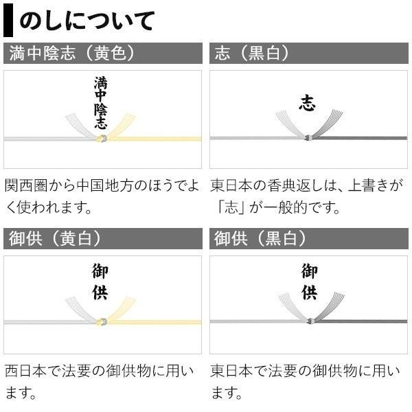 プレゼント ギフト 神戸浪漫 神戸トラッドクッキー|wochigochi|11