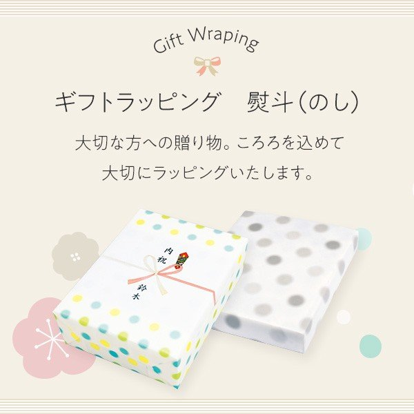 プレゼント ギフト 上野風月堂 プティゴーフル wochigochi 02