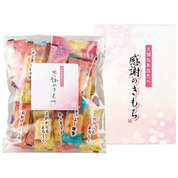 プレゼント ギフト 百菓匠 まえだ おかき詰合せ 大切なあなたへ感謝の気持ち|wochigochi