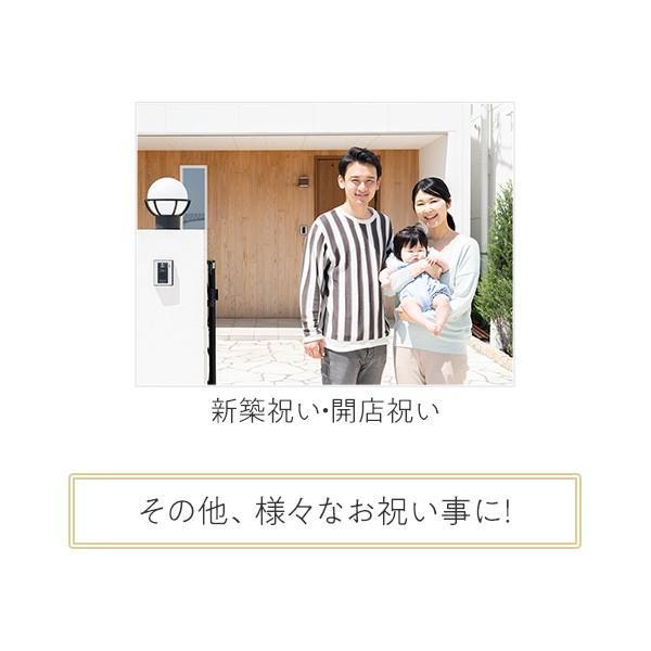 プレゼント ギフト 百菓匠 まえだ おかき詰合せ 大切なあなたへ感謝の気持ち|wochigochi|05