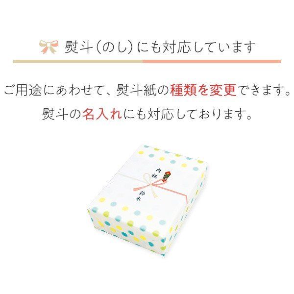 プレゼント ギフト 百菓匠 まえだ おかき詰合せ 大切なあなたへ感謝の気持ち|wochigochi|11