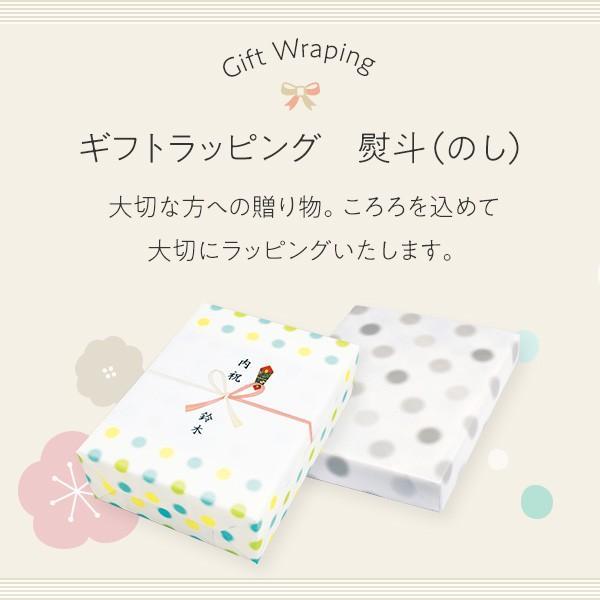 プレゼント ギフト 榮太樓總本鋪 榮太樓 飴2缶入|wochigochi|03