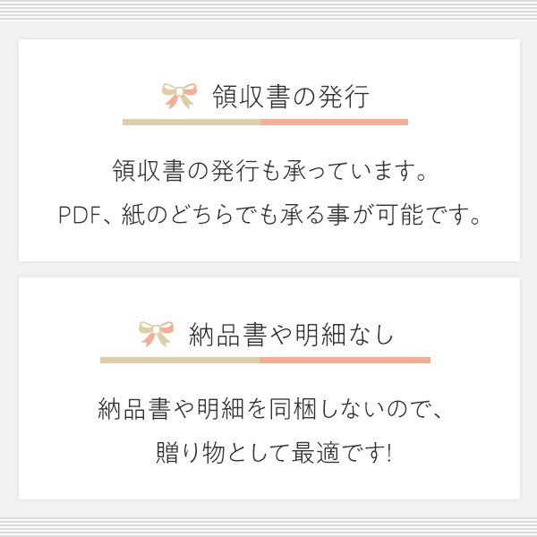 プレゼント ギフト 牛乳石鹸 ミルキィフレッシュソープセット wochigochi 13