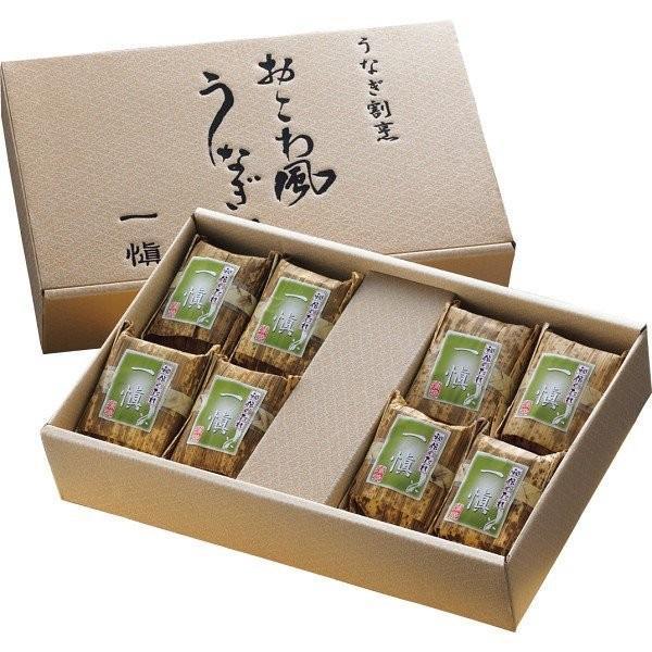 プレゼント ギフト 国産鰻 うなぎ割烹「一愼」おこわ風うなぎめし 8個|wochigochi|02