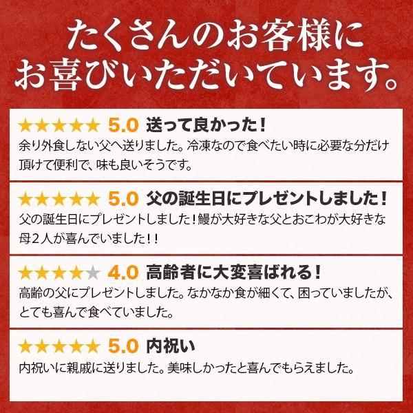 プレゼント ギフト 国産鰻 うなぎ割烹「一愼」おこわ風うなぎめし 8個|wochigochi|07