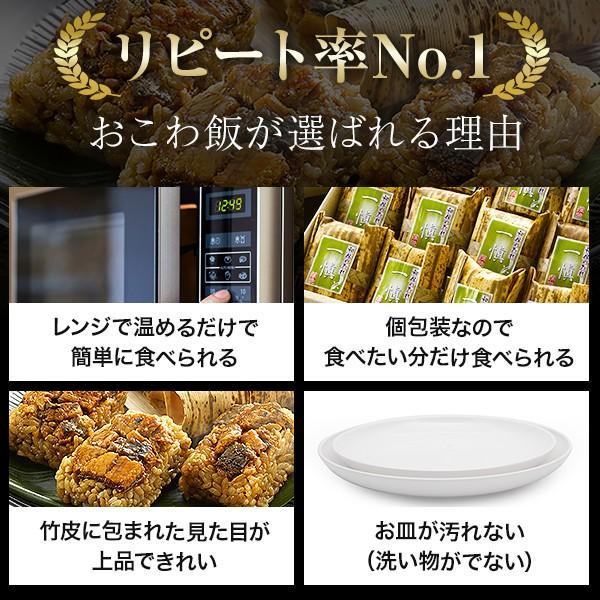 プレゼント ギフト 国産鰻 うなぎ割烹「一愼」おこわ風うなぎめし 8個|wochigochi|08