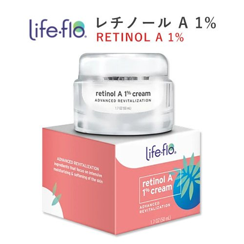 Life Flo Health レチノールA 1% アドバンスド・リバイタリゼーションクリーム 1.7oz (48g) womensfitness