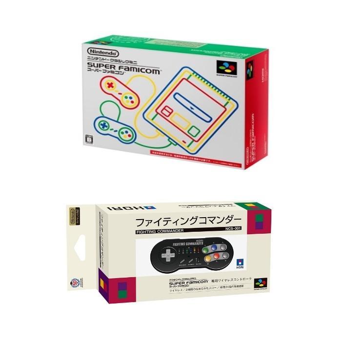【新品】ニンテンドー クラシックミニ スーパーファミコン+ファイティングコマンダー