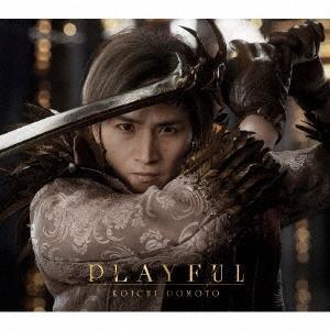 【先着特典付】KOICHI DOMOTO/PLAYFUL<CD+DVD>(初回盤A)[Z-11276]20210602|wondergoo