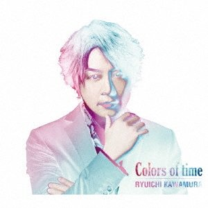 河村隆一/Colors of time<CD+DVD>20160928|wondergoo