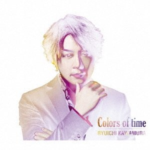 河村隆一/Colors of time<CD>20160928 wondergoo