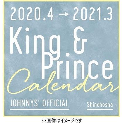 【キズ有り】King & Prince/King & Princeカレンダー 2020.4→2021.3 Johnnys'Official(仮)<カレンダー>20200306|wondergoo