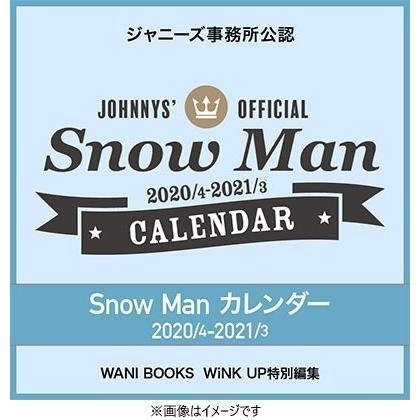 Snow Man/Snow Manカレンダー 2020.4-2021.3<カレンダー>20200306|wondergoo