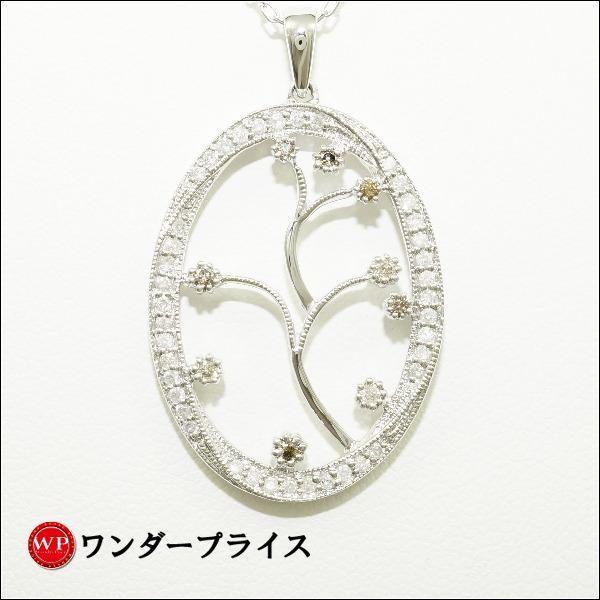 最安 ネックレス K18 18金 WG ホワイトゴールド ダイヤ ブラウンダイヤ 0.39 宝石鑑別書, コスギマチ 4adda883