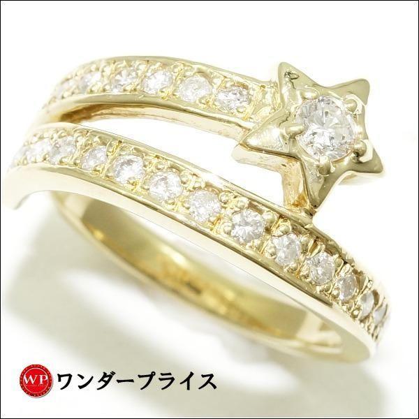 【送料無料/即納】  リング K18 18金 YG イエローゴールド 10.5号 ダイヤ 0.50, 【メーカー直売】 923d27d2