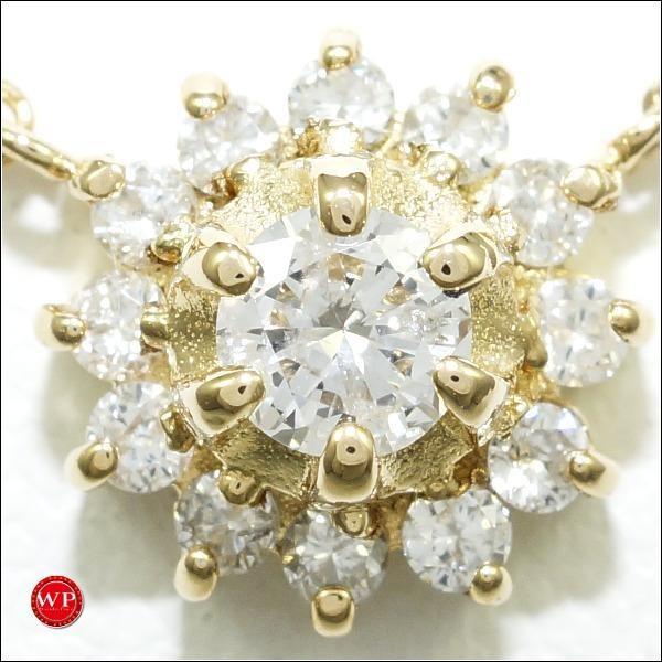 特価商品  ネックレス ジュエリー K18YG ダイヤ 0.22, 美と健康くすり 神戸免疫研究所 ebddcfca