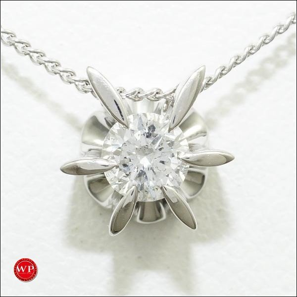 堅実な究極の ネックレス PT850 プラチナ ダイヤ 0.26 D鑑定書, ヘアケアplus a52b782a