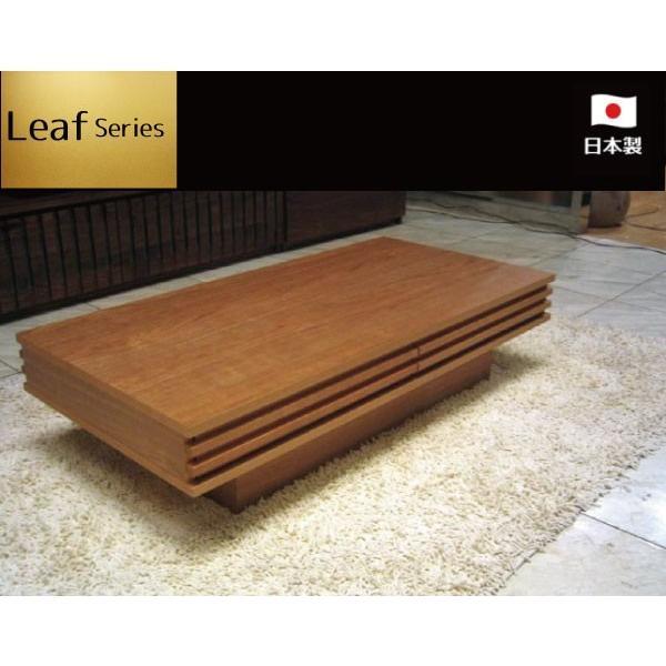 センターテーブル おしゃれ 北欧 ウォールナット 木製 引き出し 高級 モダン