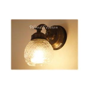 ブラケットライト灯具(EBS-A)+クリアガラスランプシェード(SY-103)セット アンティーク色 外部用 屋外用