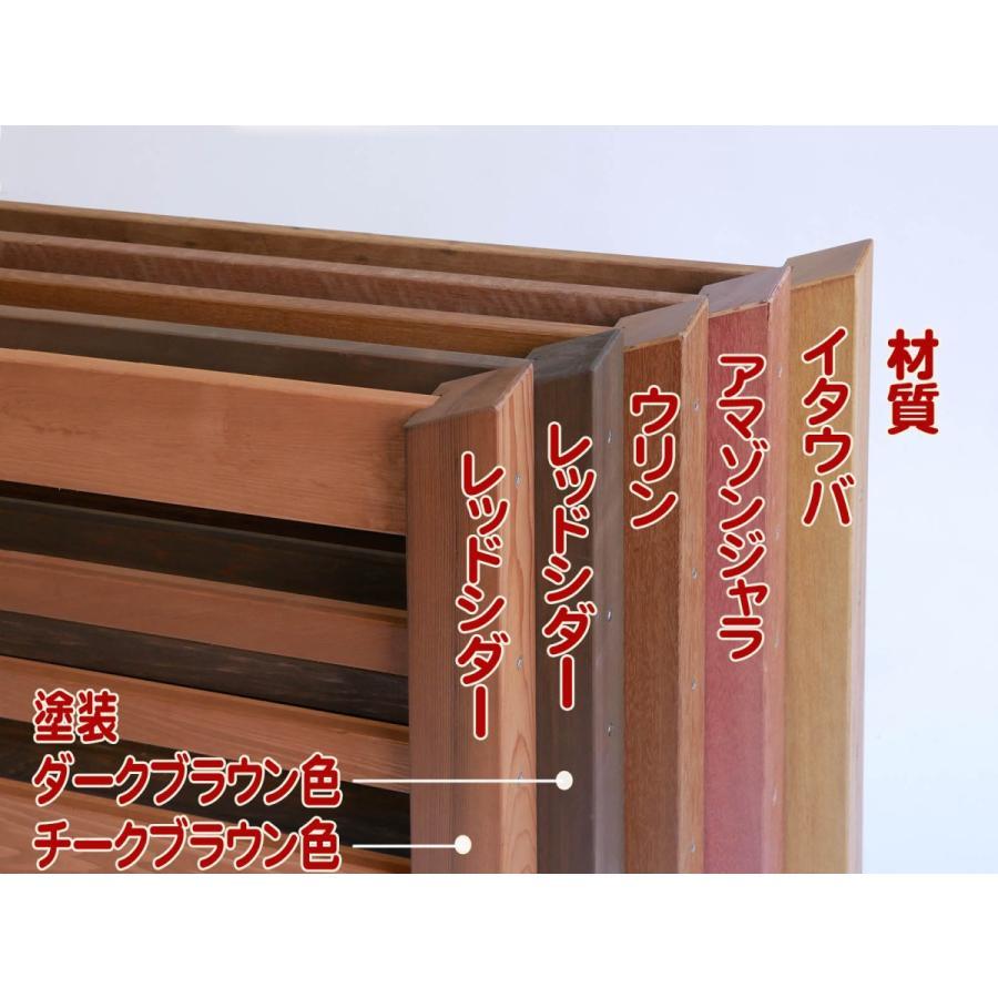 デッキ用手摺ウエスタンレッドシダー(独立タイプ) 簡単設置 後付け可能|wood|02
