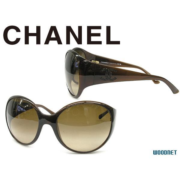 本物品質の CHANEL シャネル シャネル サングラス サングラス 07-02212 07-02212, リーナショップ:bdf239be --- grafis.com.tr