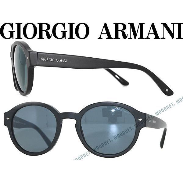 【格安SALEスタート】 GIORGIO ARMANI ARMANI サングラス GIORGIO 0AR-8005-5001R5, 料亭離宮 和久庵:60583eea --- grafis.com.tr