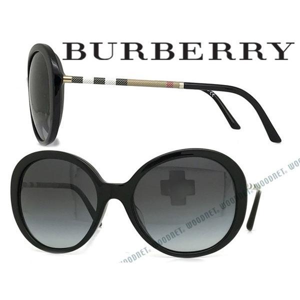 最安値で  BURBERRY BURBERRY バーバリー サングラス サングラス グラデーションブラック バーバリー 4239QF-3001-8G, ヨシウミチョウ:14cdda77 --- grafis.com.tr