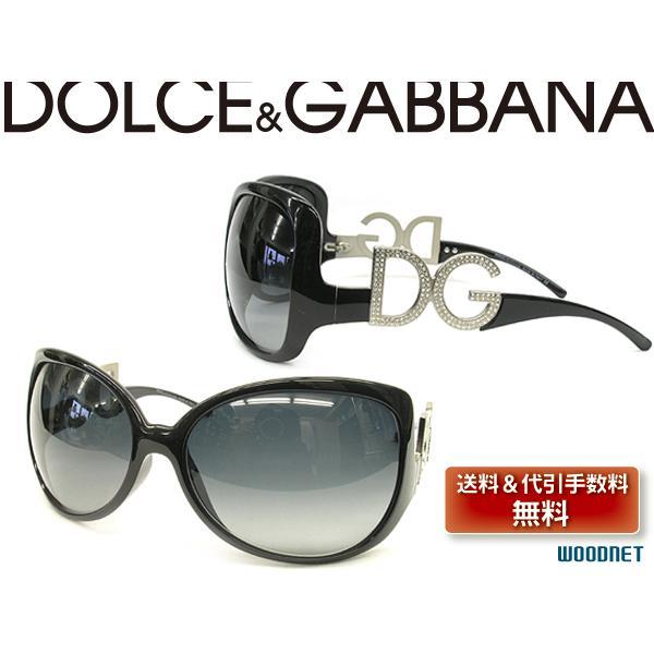 優れた品質 DOLCE&GABBANA D&G D&G DOLCE&GABBANA 6011b-501-8g ドルチェ&ガッバーナ サングラス 6011b-501-8g, オフィス家具店スギハラ:9451cc1d --- grafis.com.tr