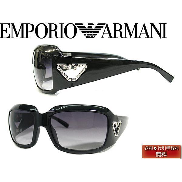 【逸品】 EMPORIO ARMANI EMPORIO ARMANI エンポリオアルマーニ 9357-h52-9c サングラス 9357-h52-9c, パーツランドBANZAI:f358a721 --- grafis.com.tr