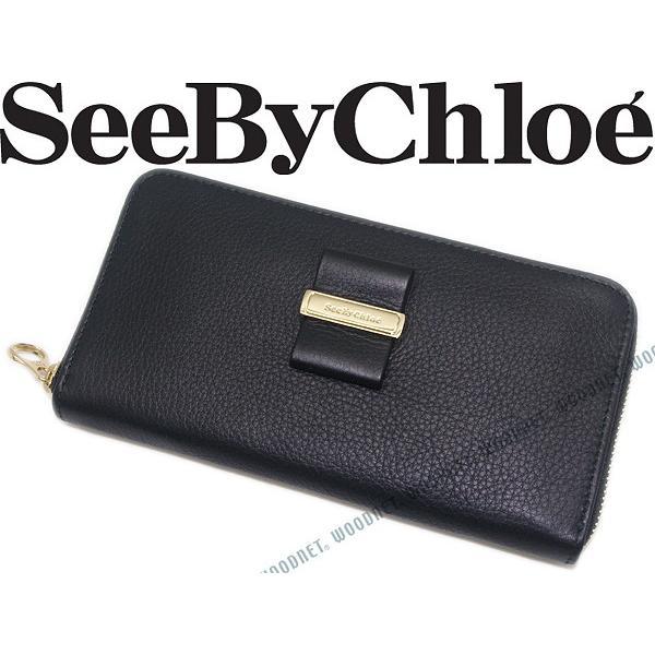 【現金特価】 SEE BY BY Chloe クロエ Chloe クロエ 財布 9P7576-P212001, オフィストレンド:4de88bd8 --- fresh-beauty.com.au