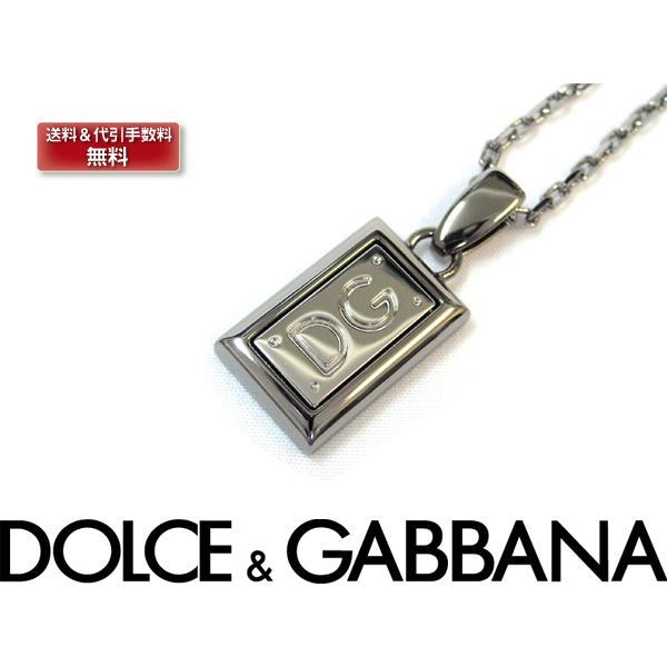 【お取り寄せ】 ネックレス DOLCE&GABBANA D&G D&G アクセサリー ドルチェ DOLCE&GABBANA&ガッバーナ アクセサリー, ウィッグ専門店アイアイショップ:503dbde4 --- airmodconsu.dominiotemporario.com