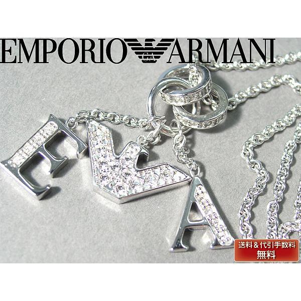 【超目玉】 EMPORIO ネックレス ARMANI ARMANI エンポリオアルマーニ EG2022040 ネックレス アクセサリー EG2022040, ニノミヤマチ:1b731449 --- airmodconsu.dominiotemporario.com