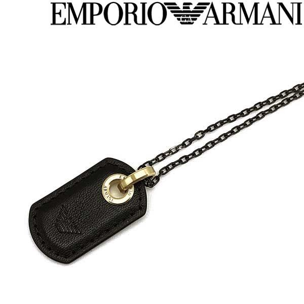 【 開梱 設置?無料 】 EMPORIO ブランド ARMANI ネックレス ブラック ブランド ブラック ARMANI EGS2706710, クーセレクトショップ:bc2ca1ff --- airmodconsu.dominiotemporario.com