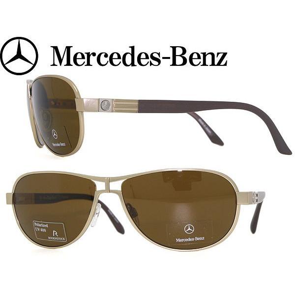【コンビニ受取対応商品】 M1017-000A Mercedes-Benz サングラスMercedes-Benz サングラス M1017-000A, 京都府:050c3d7d --- grafis.com.tr