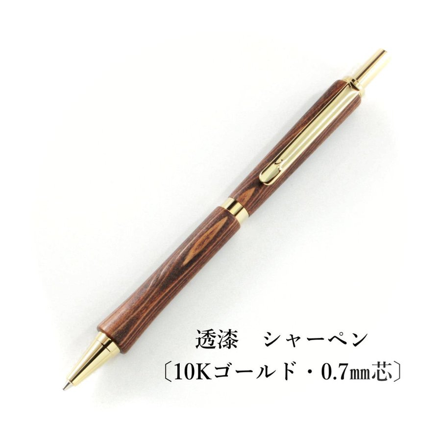 「天然抗菌 漆塗りシャーペン」日本の職人が丹精込めて屋久杉の木軸に漆を組み合わせたペンを手作っています。|woodpencraft|03